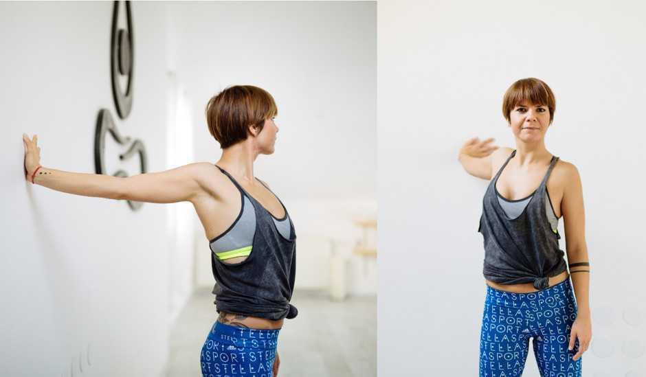 shoulder opening